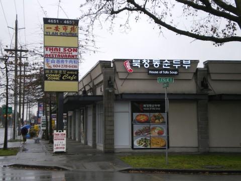 Richmond Vancouver