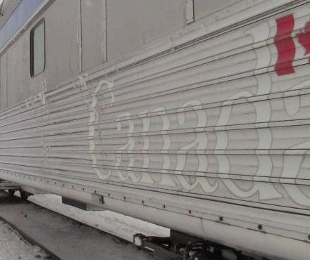 tren canada